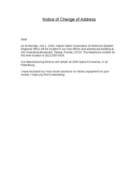 addressing a letter bbq grill business letter advising change of address 28 images