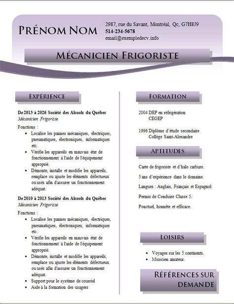 Preparer Cv by Modele De Curriculum Gratuit Pr 233 Parer Un Cv Exemple Jaoloron
