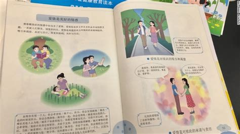 the sexual spark books education textbooks spark controversy china digital