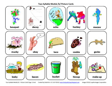 printable articulation cards testy yet trying medial k free speech therapy