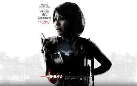 film thailand di kompas tv 3 film thailand paling banyak diputar di stasiun televisi