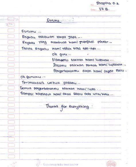 cara membuat puisi hari guru puisi untuk guru dalam rangka hari guru