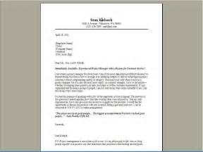 Create Resume Cover Letter by Resume Cover Letter Creator Create Resume Cover Letter