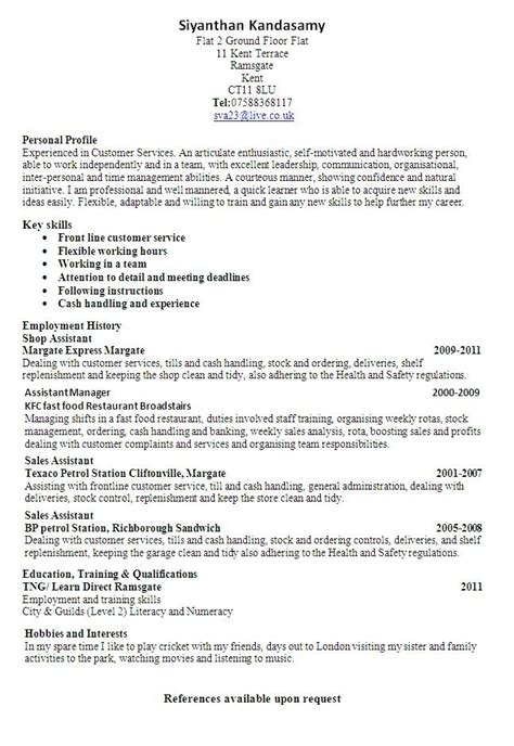 acting resume template no experience http www resumecareer info