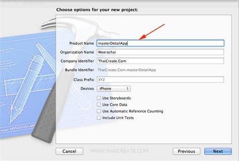xcode tutorial master detail application ios iphone master detail wizard application add insert