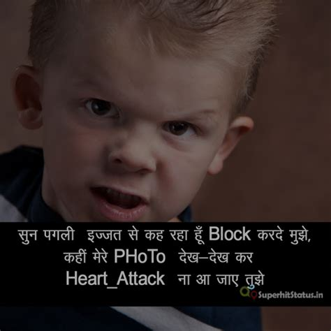 bikes boys attitude hindi states fully attitude status in hindi for boy faadu of pagli girl