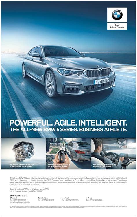 bmw powerful agile intelligent    bmw  series ad