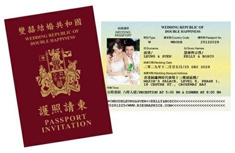 wedding invitation card hong kong 29 best wedding invitation card design printing hong kong