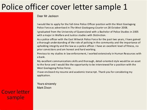 cover letter for officer position officer cover letter