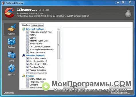 ccleaner x32 ccleaner скачать бесплатно русская версия для windows без