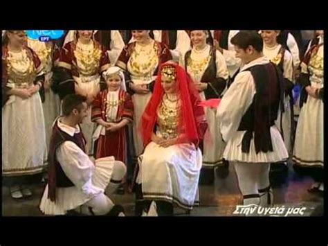 greek girls wedding tradition dance from central greece
