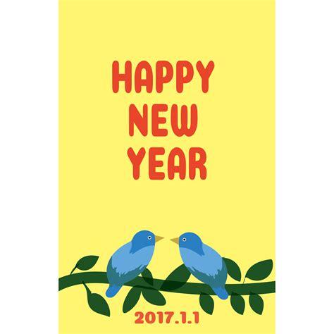 new year 2017 toto おしゃれな青い鳥 酉年 とりどし 年賀状 2017年 happy new year イラスト おしゃれ センス