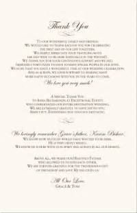 Folded Wedding Program Template Greek Orthodox Wedding Ceremony Program Example Wedding Directories Order Of Service Church
