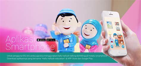 Boneka Hafiz Hafizah Talking Doll Bilingual V3 new hafiz talking doll bilingual al qolam