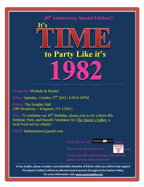 free 30th birthday invitation wording birthday dresses 30th birthday