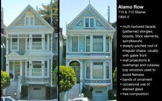 what are the different styles of residential architecture when and why styles changed victorian edwardian