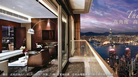 Appartments In Hong Kong - a hong kong apartment sets an asian price record amid