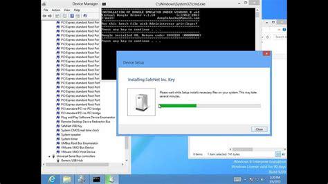 Usb Emulator free usb multikey x64 driver software
