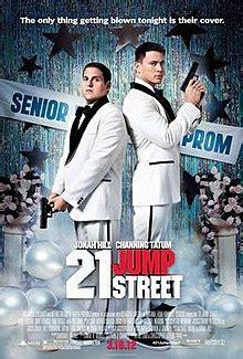 cinema 21 wikipedia 21 jump street film wikipedia