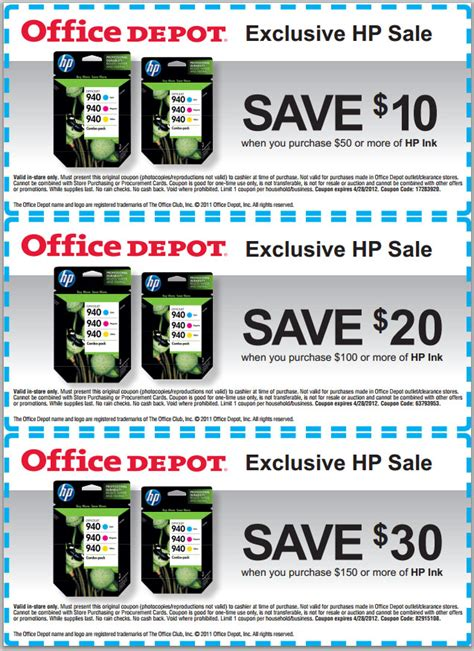 Office Depot Ink Coupons Office Depot 10 30 Hp Ink Printable Coupon