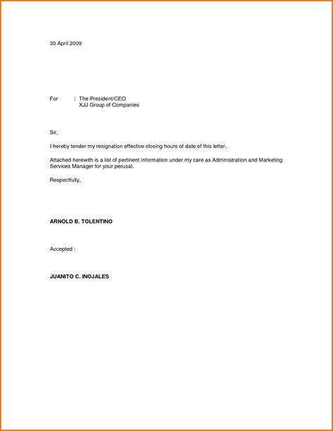 resignation with immediate effect template 5 immediate resignation letter sle lease template