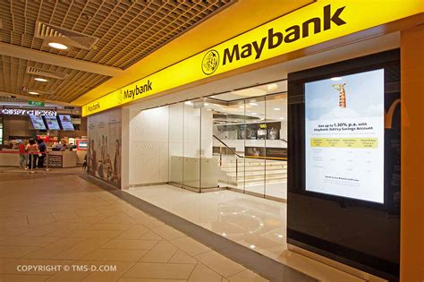 maybank tms design  pte