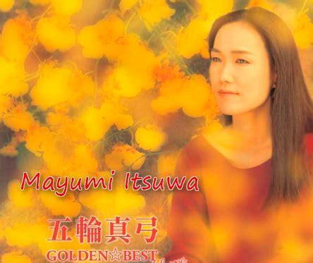 download mp3 barat enak didengar kumpulan lagu mayumi itsuwa yang enak didengar musikan net