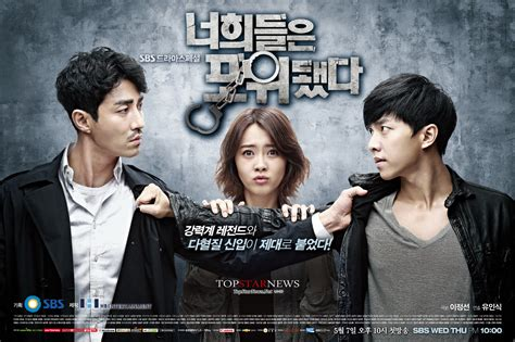You Re All Surrounded 187 you re all surrounded 187 korean drama