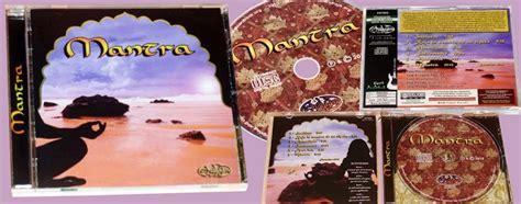 el adversario coleccion compactos colecci 243 n arabiand rock