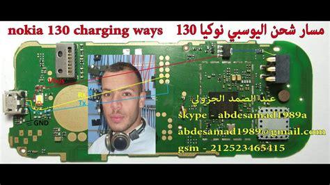 Soket Spedometer Sonic 150 Fi Model 24 Pin مسارات الشحن الكارت سيم نوكيا nokia 130 charging sim ways