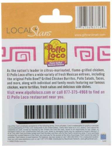 El Pollo Loco Gift Card - el pollo loco gift card 25 arts entertainment party celebration giving cards certificates