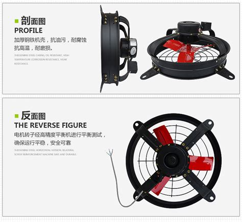 Best Seller Industrial Exhaust Fan Kdk 16 40 Cm 40aas Terjamin industrial brower ventilation fan sil end 5 4 2018 2 40 pm