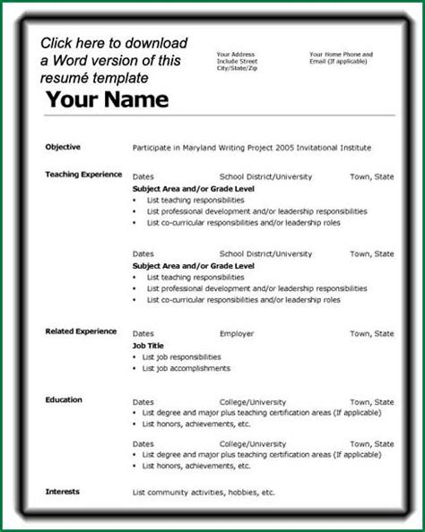first job resume gse bookbinder co