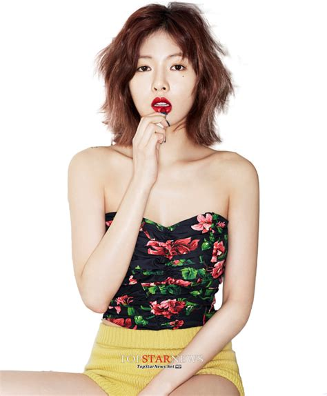 take a look at 4minute s hyuna s hipster fashion in hyuna profile kpop music