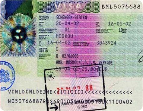 membuat visa schengen di kedutaan austria apa saja persyaratan membuat visa bulgaria schengen visa