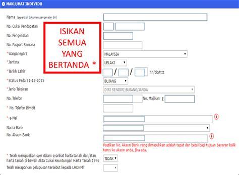 borang e filing lhdn online e filing lhdn borang online newhairstylesformen2014 com