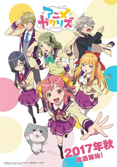 anime gataris original tv anime anime gataris announced additional
