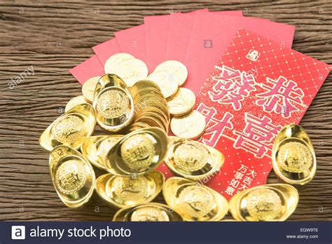 new year food symbol of prosperity gold and envelope new year symbol of