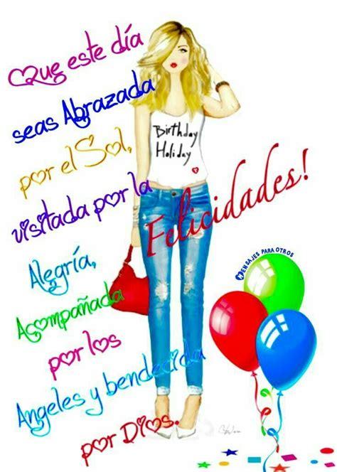 imagenes de happy birthday amiga 8d48e11c5e62b8b928da1b1644a0a4c5 greeting card happy