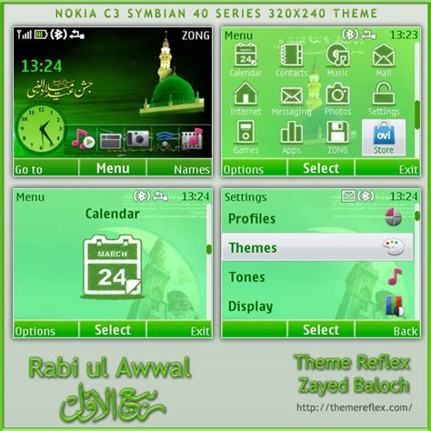nokia c3 islamic themes rabi ul awwal theme for nokia c3 x2 01 themereflex