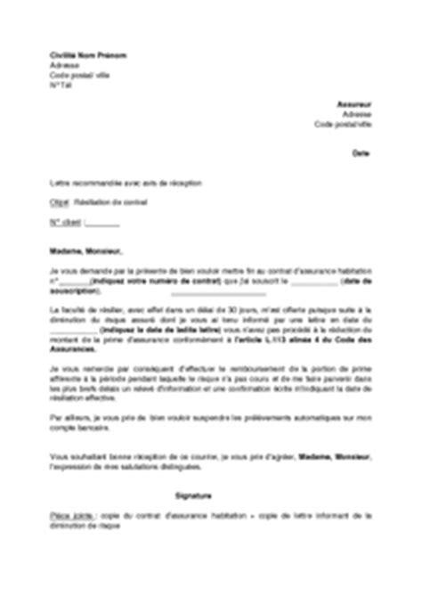 Modele Resiliation N Assurance Document Modele Type Resiliation Assurance Habitation Document