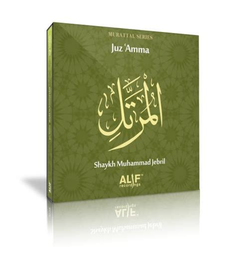 download mp3 quran 30 juz murattal al quran juz 30