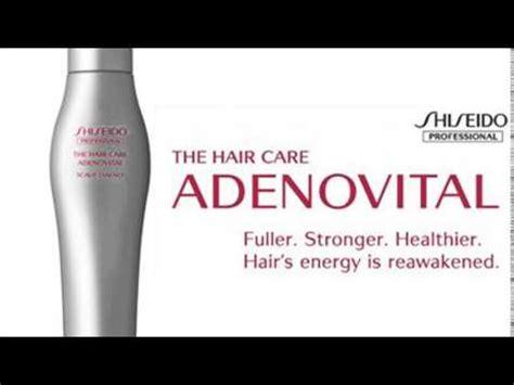 Shiseido Adenovital shiseido adenovital