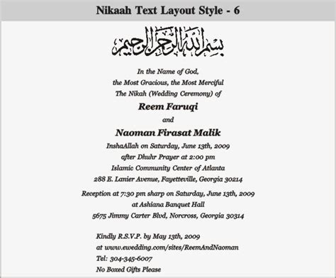 islamic wedding invitation templates wedding invitation wordings muslim wedding invitation