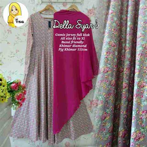 Gamis Umbrella Set Khimar Pink Monalisa baju muslim modern della syar i b049 gamis cantik murah