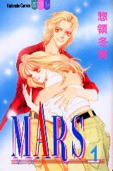 Mars Komik Komplit Vol 1 13 mars