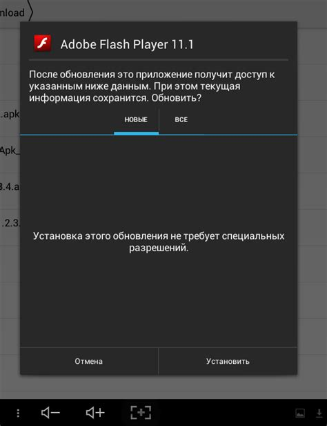 adobe flash player for android in как установить adobe flash player на андроид android