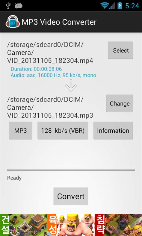 download mp3 converter untuk android mp3 video converter android apps on google play