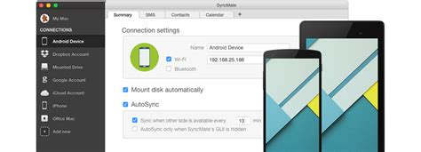 android device manager for mac transfer data gadget gyani