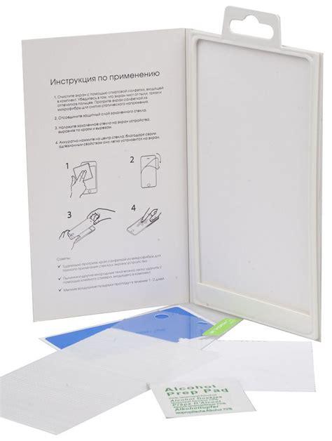 ze500kl citilink купить защитное стекло для экрана onext для asus zenfone 2